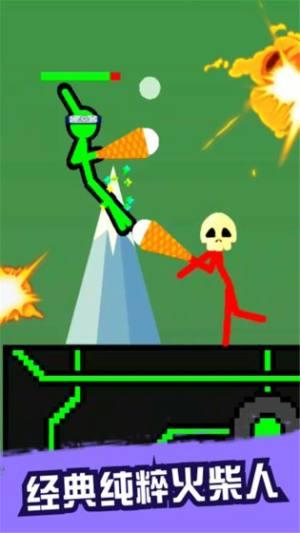 超级火柴人双人版图3