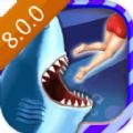 饥饿鲨进化8.0.0无限金币钻石国际破解版 8.0.0