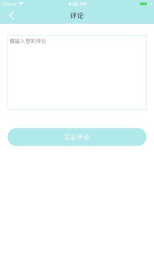 爱广场视频APP图4