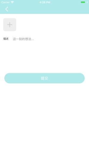 爱广场视频APP图5