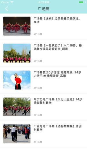 爱广场视频APP图1