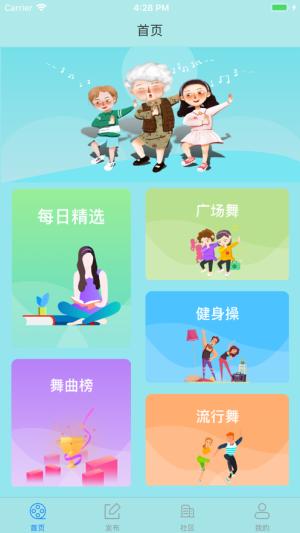 爱广场视频APP图6