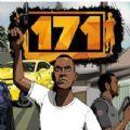 171游戏官方版
