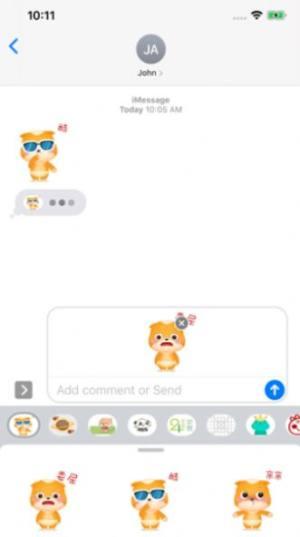 小橘猫app下载官网图1