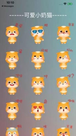 小橘猫app下载官网图3