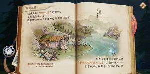 王者荣耀峡谷异闻关键的抉择选哪个?关键的抉择任务完成攻略图片1