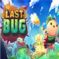 The Last Bug中文版破解版 v1.0