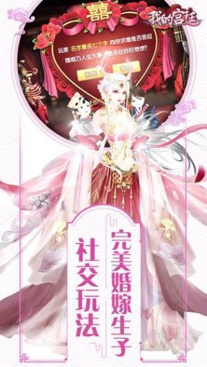 小妖祈羽录手机游戏官方版图片1