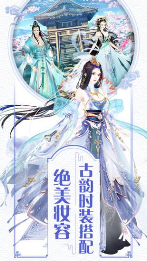 小妖祈羽录游戏图1