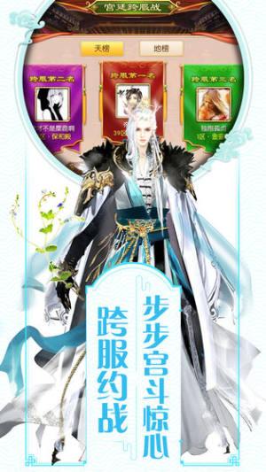 小妖祈羽录游戏图3