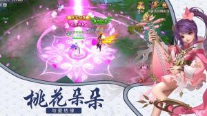 天灵仙妖决手游图1