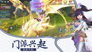 天灵仙妖决手游图3