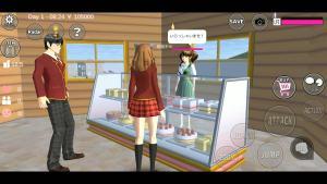 寿司少女樱花校园游戏图4