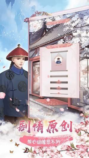 延禧宫秘传激活码大全:兑换码免费领取地址图片2