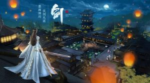 悠仙传官网版图2