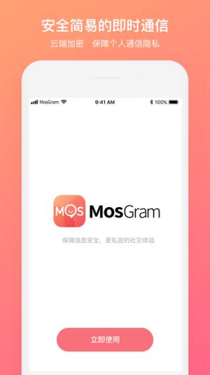 MosGram安卓版图4