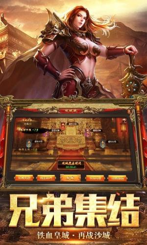 中州世界传世红包版图4
