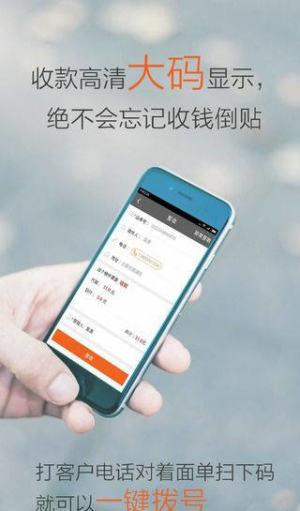 行者app圆通最新版图2