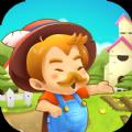 旅行农场红包最新福利版 v1.1.3