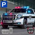 真实警车停车场3D游戏