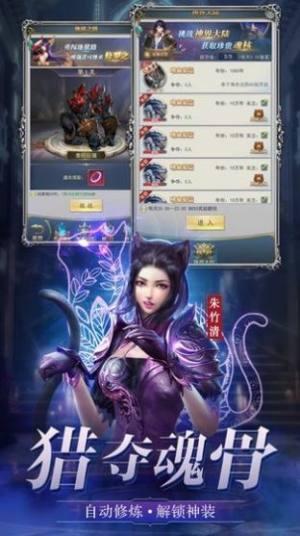 斗罗之黑白莲花官网正版手游图片1