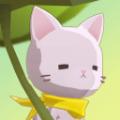亲爱的我的猫游戏