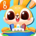 兔小萌世界游戏