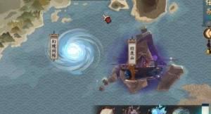 阴阳师幻境试炼海国篇幻境间隙怎么打?幻境间隙阵容打法攻略图片2