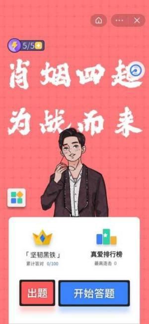 小飞侠大闯关游戏安卓版图片1