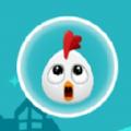 保护小鸡游戏