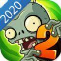 植物大戰僵尸2破解版手機版