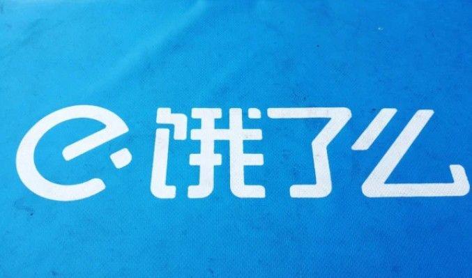 上海消保委评饿了么多等5分钟说了什么?谈及多等5分钟逻辑有问题