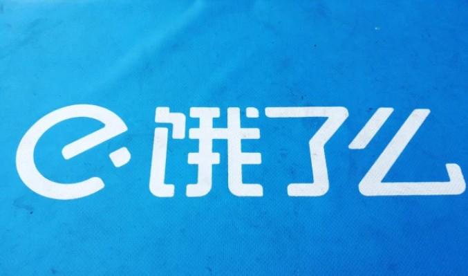 上海消保委評餓了么多等5分鐘說了什么?談及多等5分鐘邏輯有問題[多圖]