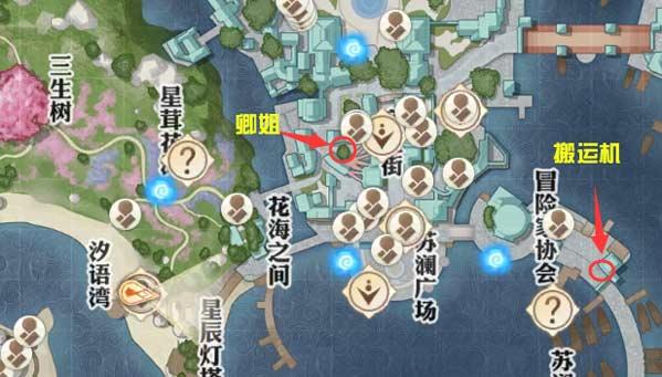 天谕手游冒险任务攻略大全 全冒险任务汇总[多图]图片2