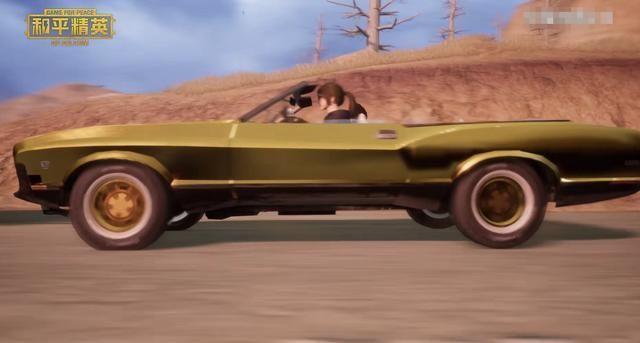 和平精英沙漠豪宅黄金跑车在哪 沙漠豪宅黄金跑车刷新点介绍[多图]图片2
