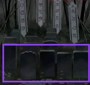 纸嫁衣第二章游戏攻略 第二章通关通关攻略图片3