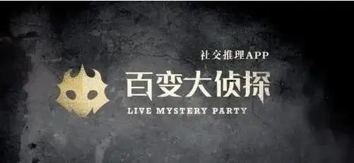 百变大侦探四时凶手是谁?四时剧本真相解密攻略[多图]
