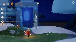 光遇青色光芒在哪?2.11任务梦想季青色光芒位置攻略图片1