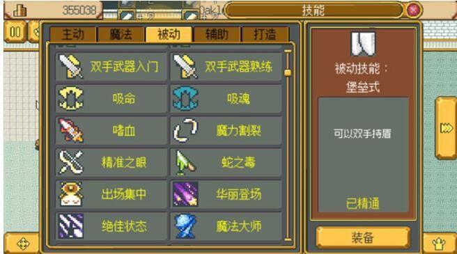 英雄迷宫冒险攻略大全 新手快速上手攻略教程[多图]图片3
