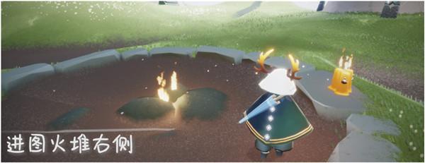 光遇2月19日任务攻略:2.19蜡烛复刻先祖全位置分享