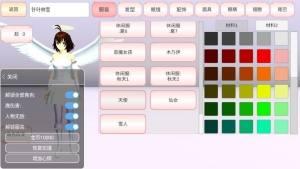 樱花校园模拟器2021年最新版1.038.15下载地址 2月4日新年春节版更新详情一览图片2