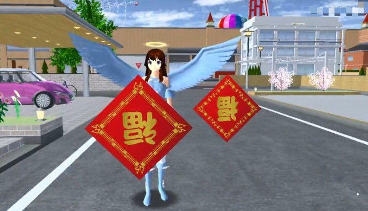 樱花校园模拟器情人节版下载中文无广告地址 2021情人节大更新下载地址[多图]图片2