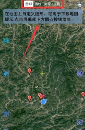奥维互动地图卫星高清怎么使用?奥维互动地图使用方法图片4