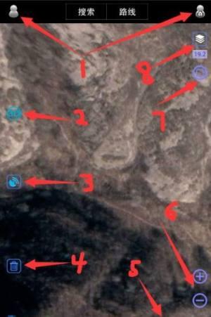 奥维互动地图卫星高清怎么使用?奥维互动地图使用方法图片1