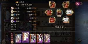 阴阳师SSR帝释天阵容推荐:帝释天御灵10s就业阵容搭配攻略图片1