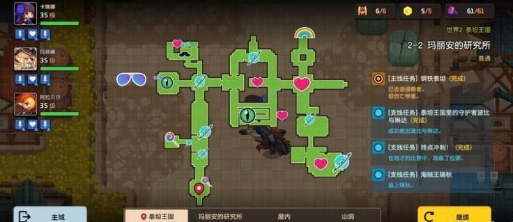 坎公骑冠剑2-2三星攻略:2-2宝箱位置全收集一览[多图]