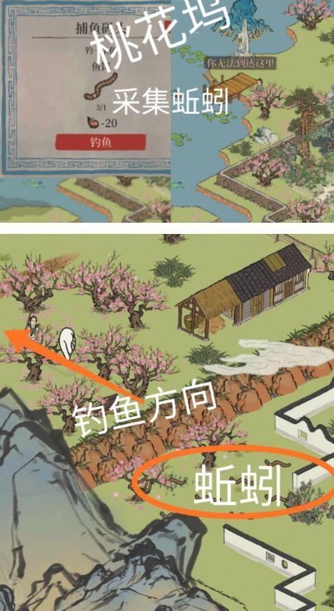 江南百景图母亲的厨艺材料位置大全:母亲的厨艺所需材料汇总[多图]图片3