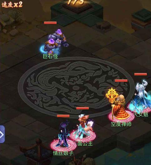 梦幻西游网页版五行斗法8月攻略:五行斗法全关卡阵容通关打法