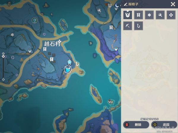 原神清籁岛踏板解密攻略:清籁旧宝踏板解谜图解[多图]图片1