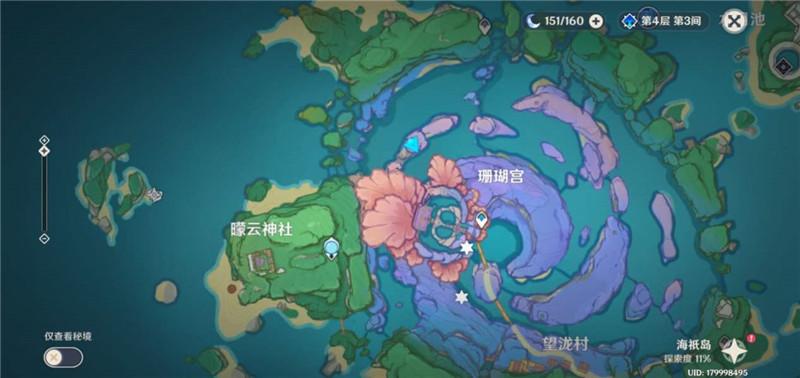 原神珊瑚宫鲸井小弟在哪?2.1版本珊瑚宫鲸井小弟位置分享[多图]图片1